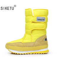 Women's Thermal Slip-Resistant Waterproof Snow Boots