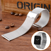 Fashionable Fine Grain Style Adjustable Stainless Steel Band for 42mm Apple Watch