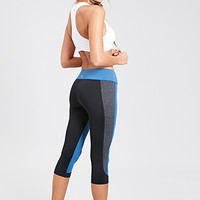 FOREVER 21 Colorblock Performance Capris Midnight/Charcoal