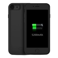 iPhone 7 Battery Case, 5200mAh Rechargeable Extended Battery Charging Case