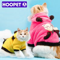 pet clothes soft two-sided coral fleece super cute sweet cat patterned warm dog cat clothes products for ainimals HOOPET #K