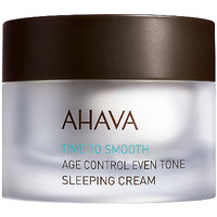 Online Only Time To Smooth Age Control Sleeping Cream