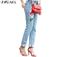 Woman's Embroidered Jeans Straight Leg Crop Denim- Sizes 4-14
