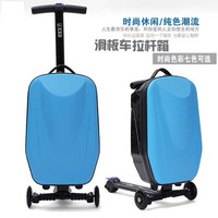Auluminum alloy PC material dacron inside suitcases/ suitcase with wheels/ scooter luggage / suitcase with skateboard for travel