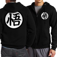 Hot Sale Anime Dragon Ball Z Goku Hoodies Men 2017 Spring Autumn Men Jacekt Sweatshirt Tracksuits Brand Clothing Hoody Plus Size