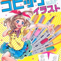 12 Colors Start! First Copic illustration Official Guide Book