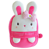 "Hot Pink Animal Pattern ""Kunggi Rabbit"" Print Backpack"