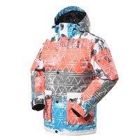 Ski Jacket Men Snowboard Jacket Waterproof Breathable Thermal Winter Snow Coats Outdoor Mountain Ski Sports Jacket