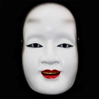 Japanese Noh Buddhism Carnival Mask Halloween Party Cosplay GIFT Movie Party Masquerade Fancy Costume Cosplay Halloween Gift
