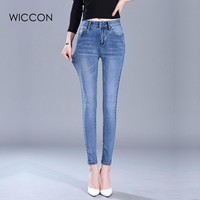 Hot Sale Elegant skinny woman jeans denim slim pencil pants washed cool  high waist jeans femme women trousers pants WICCON