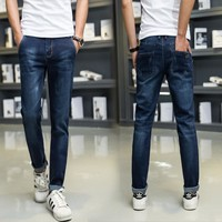 Korean Casual Men Denim Pants Jeans [6528728259]