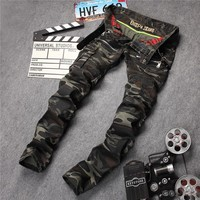 Korean With Pocket Zippers Camouflage Mosaic Men Denim Skinny Pants [6541737219]
