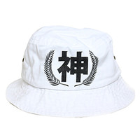 The God Bucket hat in White and Black