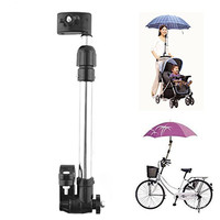 New Useful Baby Pram Bicycle Stroller Chair Umbrella Bar Holder Mount Stand Handle Stroller Accessories High Quality-