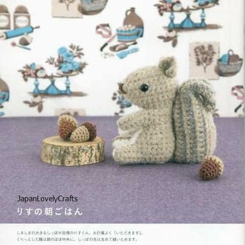 Amigurumi | Japanese craft ebook | Japanese crochet | PDF | Crochet Ebook |  Instant Digital Download | Tutorials | Toy | Pattern - crochettechniques.ru | 354x354