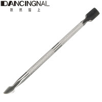 1pcs High Quality Stainless Steel Nail Cuticle Pusher Manicure Scraper Remover Gel Soak Off Nails Cleaner Tools