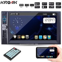 6.6'' HD 2 Din Car Radio MP5 Player Touch Screen Bluetooth Stereo Radio Player MP3/MP4/Audio/Video/USB