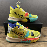 Morechoice Tuhi Nike Kyrie 7 Gs 1 World 1 People Basketball Shoes Zoom Kd7 Sneaker Ct4080-700
