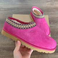 Ugg National Snow Boots