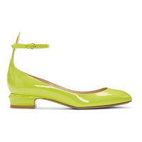 Yellow Tango Mary Jane Heels