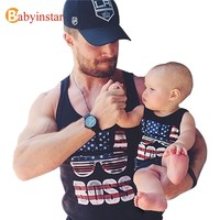 Father Dad and Son and Daughter Matching Family American Flag Like A Boss Shirt