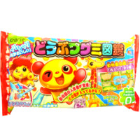 Buy Japanese Kracie Animal Gummy land - Oyatsu Cafe