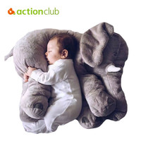 Children Soft Plush Toys Baby Toys Elephant Doll 60cm Kids Stuffed Toys & Doll Birthday Christmas Gifts For Children
