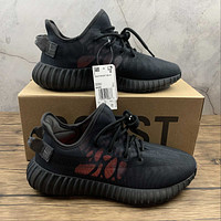 Morechoice Tuhl Adidas Yeezy Boost 350 V2 Mono Cinder Hollow Running Shoes Low Sneaker Breathable Jogging Shoes Gx3791