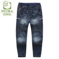 PCORA Boy Pants Jeans for Teens Kids Pants Boy Spring Autumn Normal Blue Pants Elastic Waist Trousers with Pockets Child Clothes
