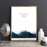 Kenai Fjords photography. Alaska photography art. Wanderlust, travel artwork. Nature art. Snow poster. Photography Art. Instant download