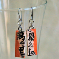 Orange Hangeul Hanji Paper Earrings OOAK Patchwork Korean Characters Asian Pumpkin Tiger Earrings Hypoallergenic Lightweight Square Earrings