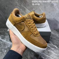 HCXX N1404 Nike Air Force 1 Low LV8 Stitching breathable Casual Skateboard Shoes Yellow