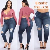 Plus Size Women's Ripped Jeans High Elastic