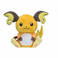 Raichu Pokemon Plush