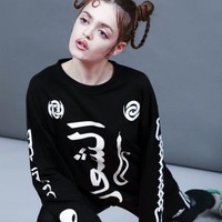 الشعار BLACK LONG SLEEVE T-SHIRT