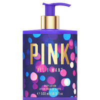 All I Want Body Lotion - PINK - Victoria's Secret