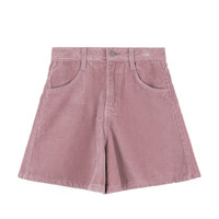 Flared Corduroy Shorts | MIXXMIX