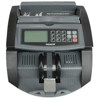 Steelmaster Professional Currency Counter