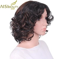 """AISI BEAUTY 9"""" Red Black Color Short Wavy Synthetic Hair High Temperature Fiber Wigs for Women"""