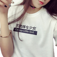2016 Summer Japanese Letter Printed Harajuku Cotton T-shirt Women All-match Short Sleeve Fashion Street Wear Women Tops Camiseta