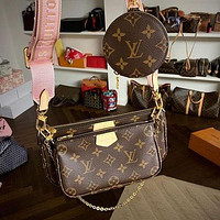 Louis Vuitton LV Pochette Chain Bag Shoulder Bag Three Pieces Suit