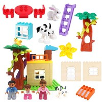 Diy Accessories Happy Family Doll House Building Blocks Big Size Play Bricks Compatible with Legoingly Duploed Parts Kida Toys