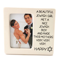 Jewish wedding frame - gift for parents of the bride - parents of the groom - bridal shower - gift for jewish mother - frame