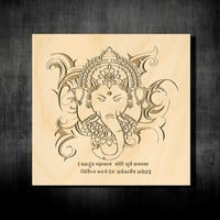 Ganesha Mandala Quote Wood Engraved Canvas Panel Unique Present 5th Wood Anniversary Gift Decorative Religious Sign 006