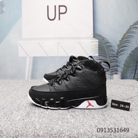 Jordan Air Jordan 9 Retro Youth Round Toe Synthetic Black Sneakers air jordans in whi