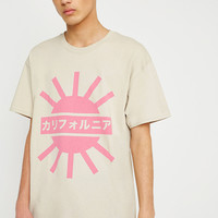 UO Japanese Text Sun T-Shirt | Urban Outfitters