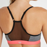 Low Impact - Mesh Racerback Sports Bra