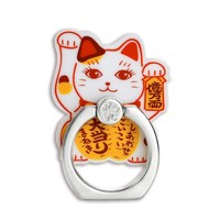 Lucky Cat Phone Ring