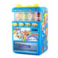 Cute Cartoon Design Mini Drinks Vending Machine Toy (Blue)