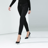 Skinny 5-pocket trousers